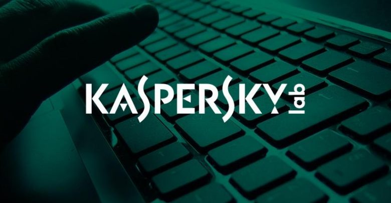 kaspersky كاسبرسكي