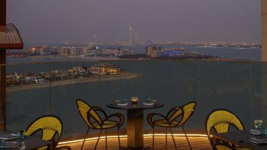 مطعم هانامي - الإمارات