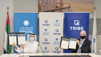 Masdar and Tribe MOU Signing