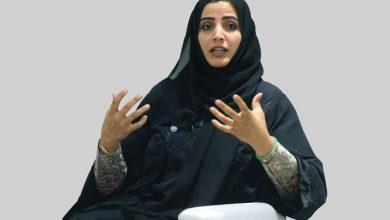 الدكتورة عائشة بن بطي بن بشر