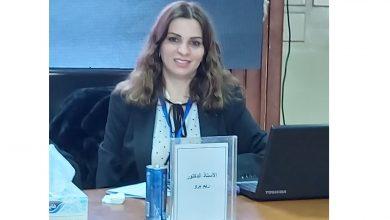 الدكتورة ريم برو