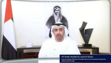 الشيخ عبدالله بن زايد آل نهيان وزير الخارجية والتعاون الدولي بدولة الإمارات العربية المتحدة