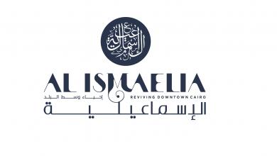 شركة الإسماعيلية للاستثمار العقاري logo