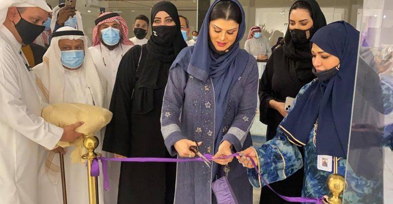معرض البنفسج لجمعية جسفت مكة على شرف صاحبة السمو الأميرة دعاء بنت محمد