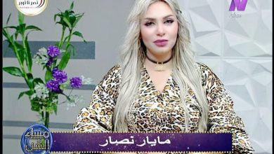 المذيعة ميار عبد الجواد نصار