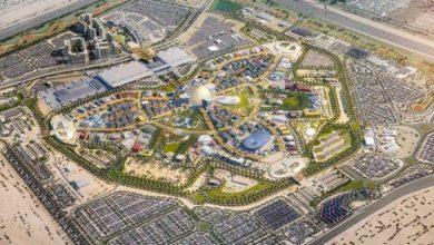 اكسبو 2020 دبي