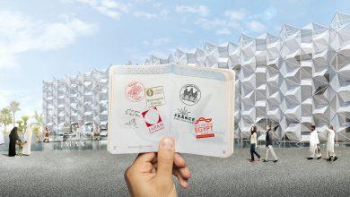 جواز سفر إكسبو 2020 دبي