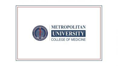 كلية الطب بجامعة متروبوليتان