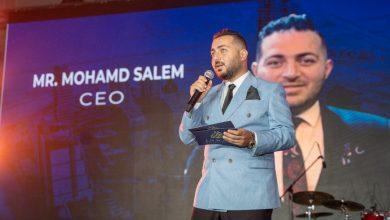 محمد سالم الرئيس التنفيذي لشركة عنوان العقارية