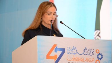 سونيا جناحي, رئيسة وفد غرفة تجارة وصناعة البحرين