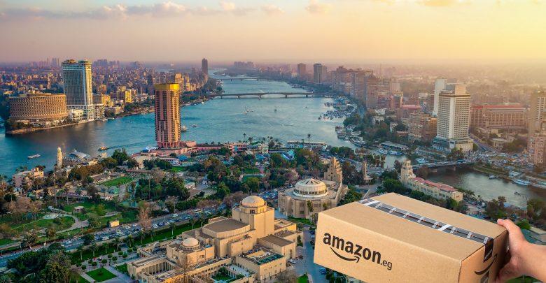"""""""أمازون"""" تطلق رسميا الموقع الإلكتروني Amazon.eg في مصر"""