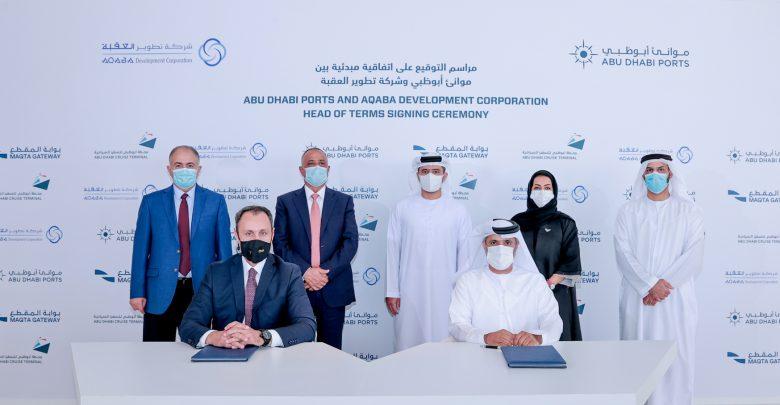 مجموعة موانئ أبوظبي وشركة تطوير العقبة توقعان اتفاقية لتنفيذ مشاريع تطويرية بحرية في العقبة بالأردن