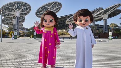 إكسبو 2020 دبي وجهة للعائلات الباحثة عن المغامرة وفرص مميزة للاستفادة من المعرفة والثقافات والإبداع