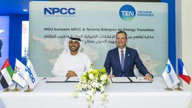 """تكنيب للطاقة"""" وشركة الإنشاءات البترولية الوطنية تتعاونان لحفز تحول قطاع الطاقة"""